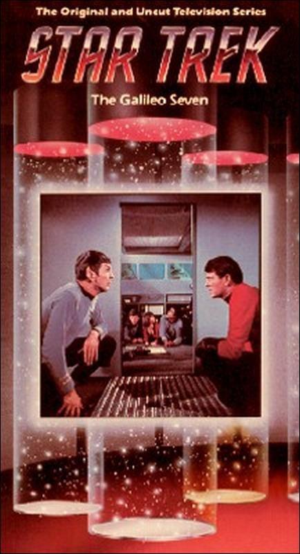 Star Trek: The Original Series - Season 1 Episode 16: The Galileo Seven