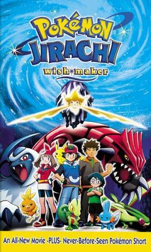 Pokemon 06: Jirachi Wish Maker