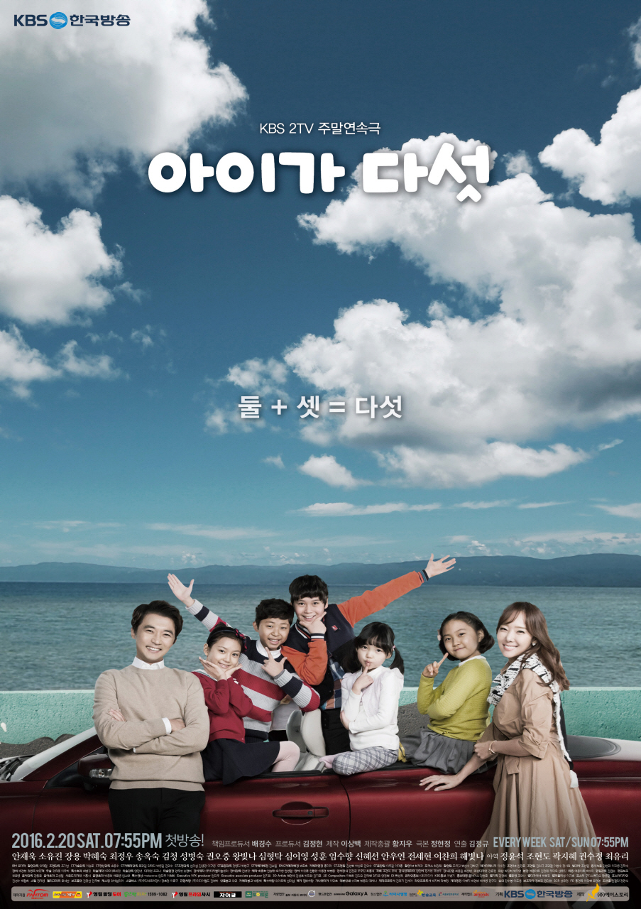 Watch Five Children - Season 1 Episode 21 online for free on