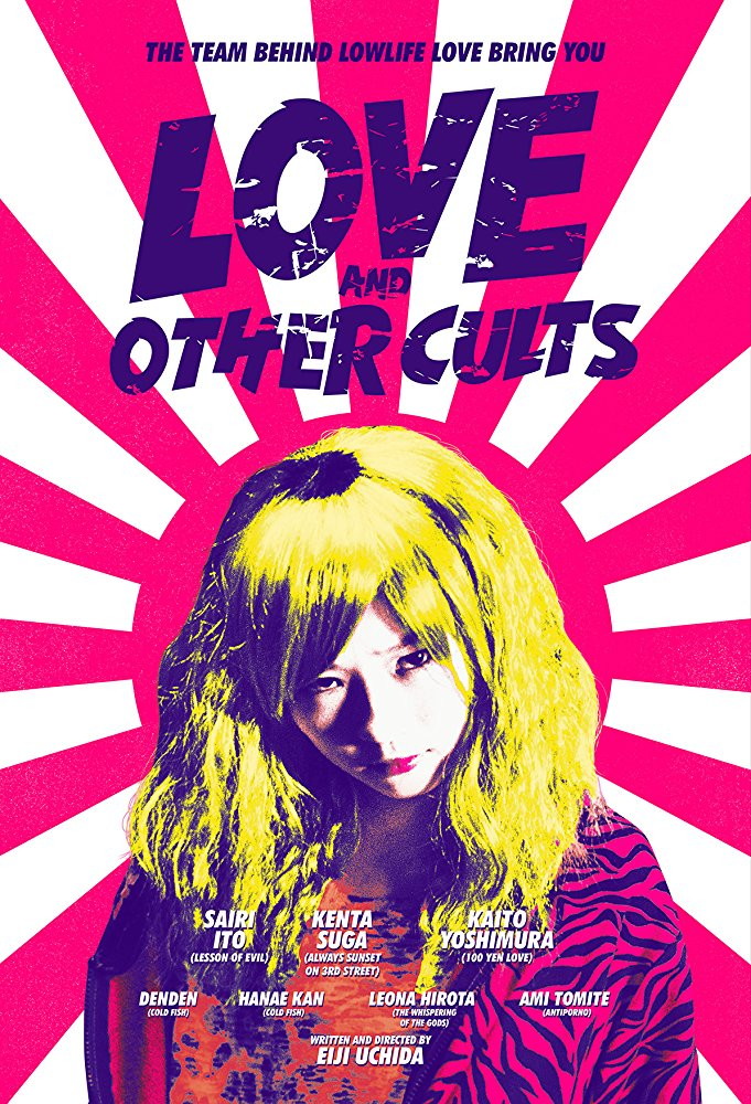 Love and Other Cults (Kemonomichi) [Sub: Eng]