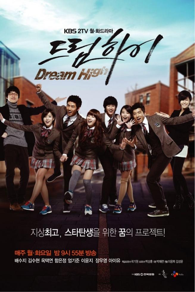 Dream High - Season 2