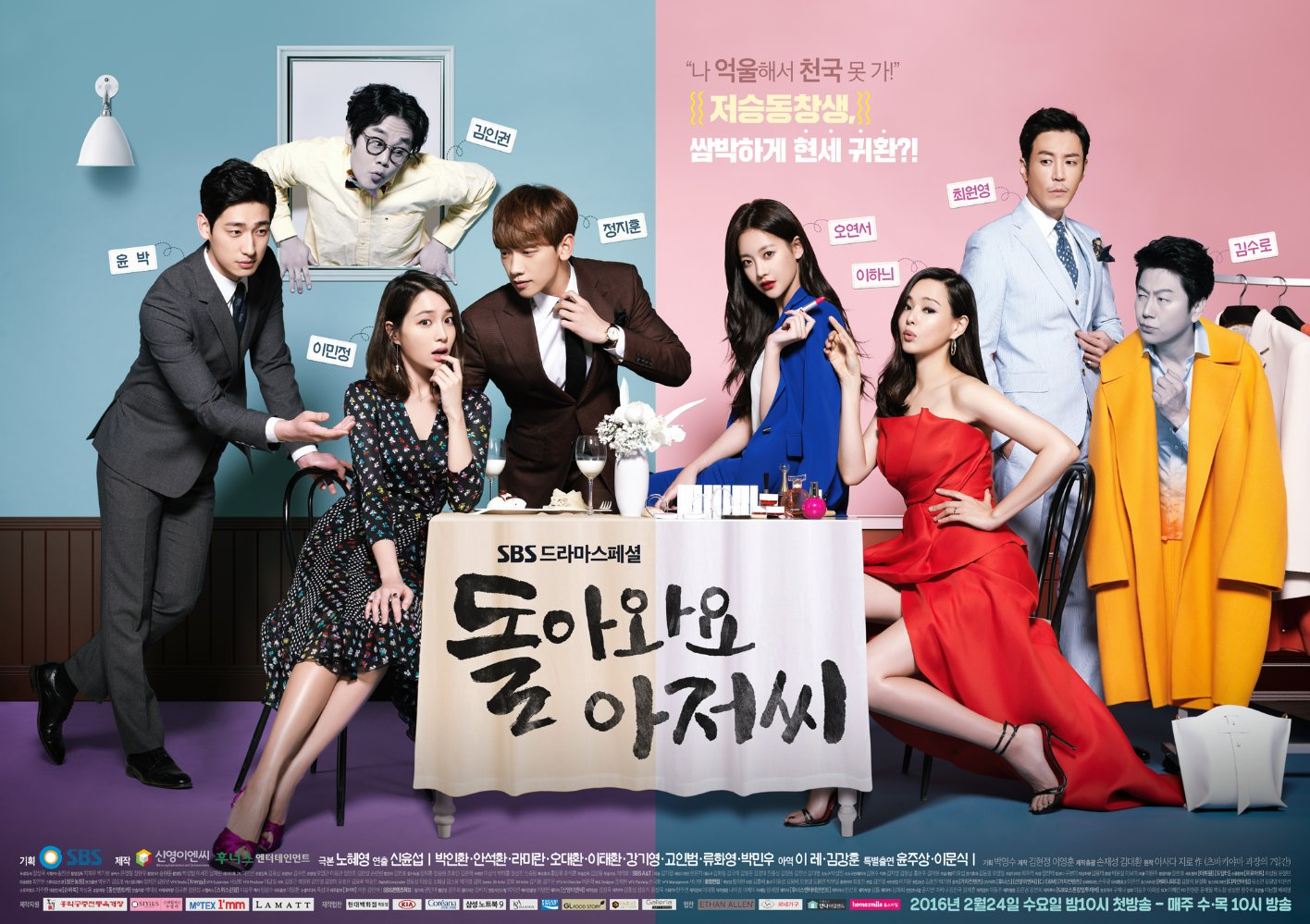 Come Back Mister - Season 1
