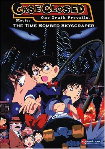 Detective Conan Movie 01: The Time-Bombed Skyscraper