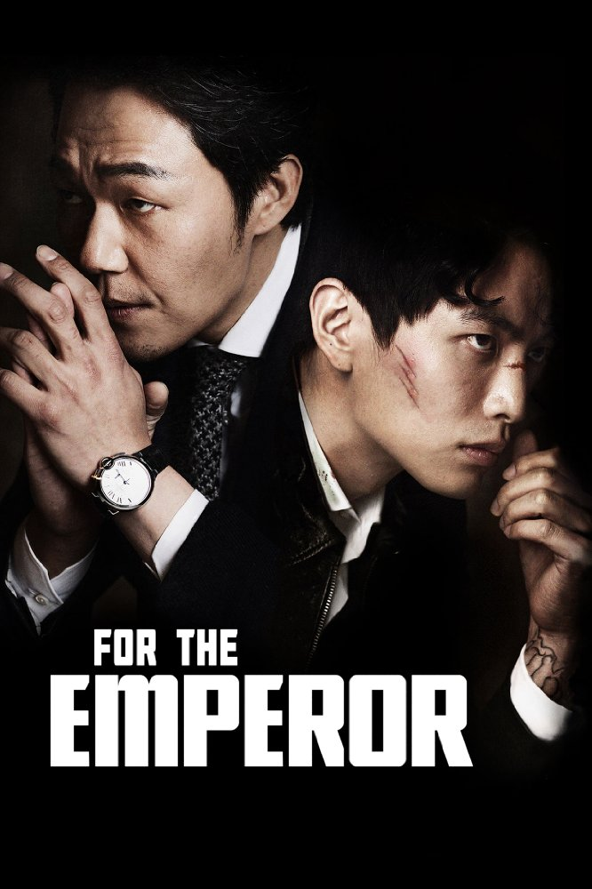 For The Emperor [Sub: Eng]