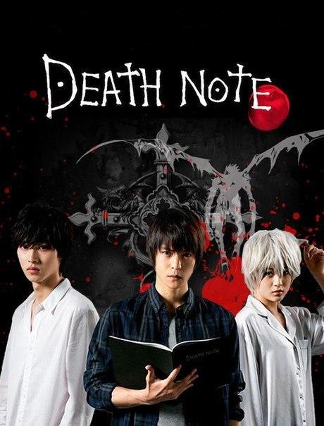 Death Note - Season 1