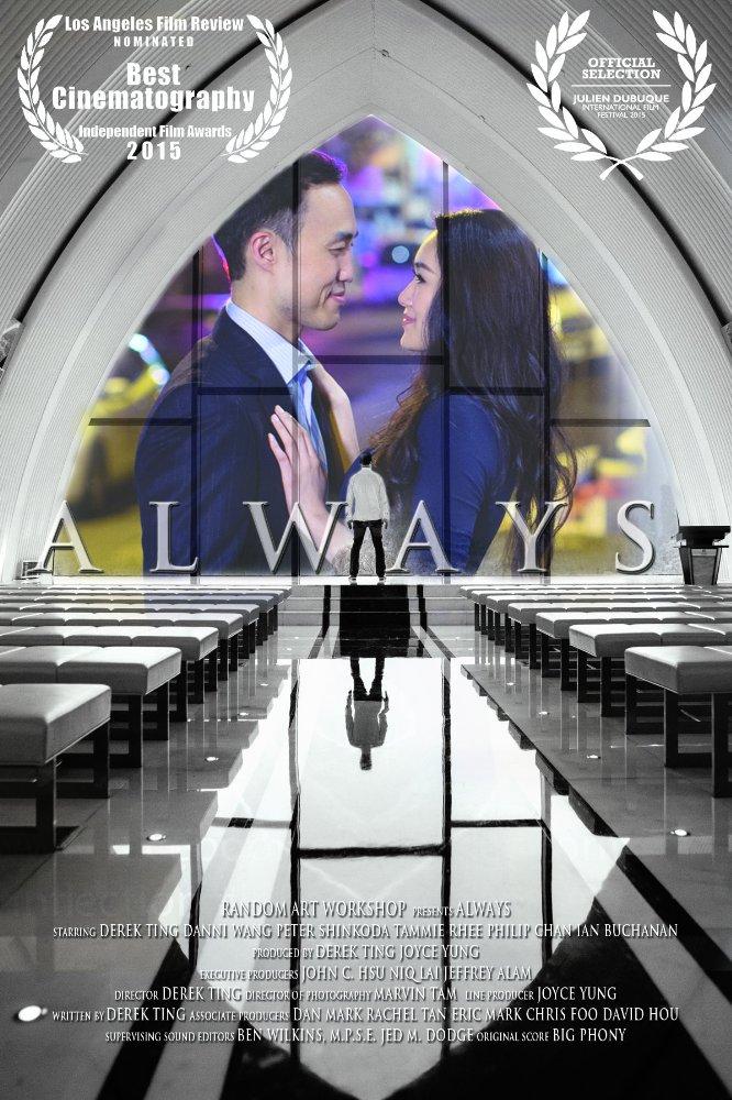 Always (2014)