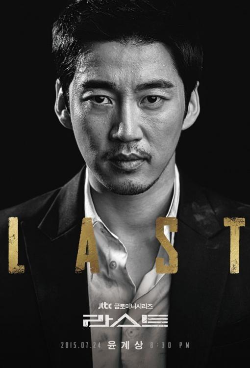 Last - Season 1