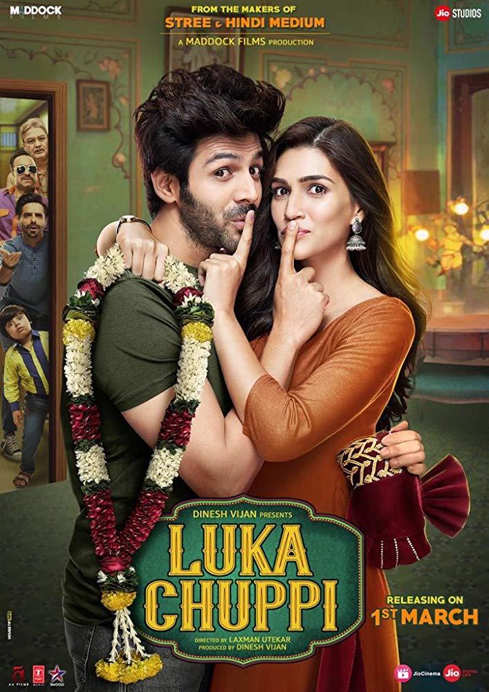 Luka Chuppi [Audio: Hindi]
