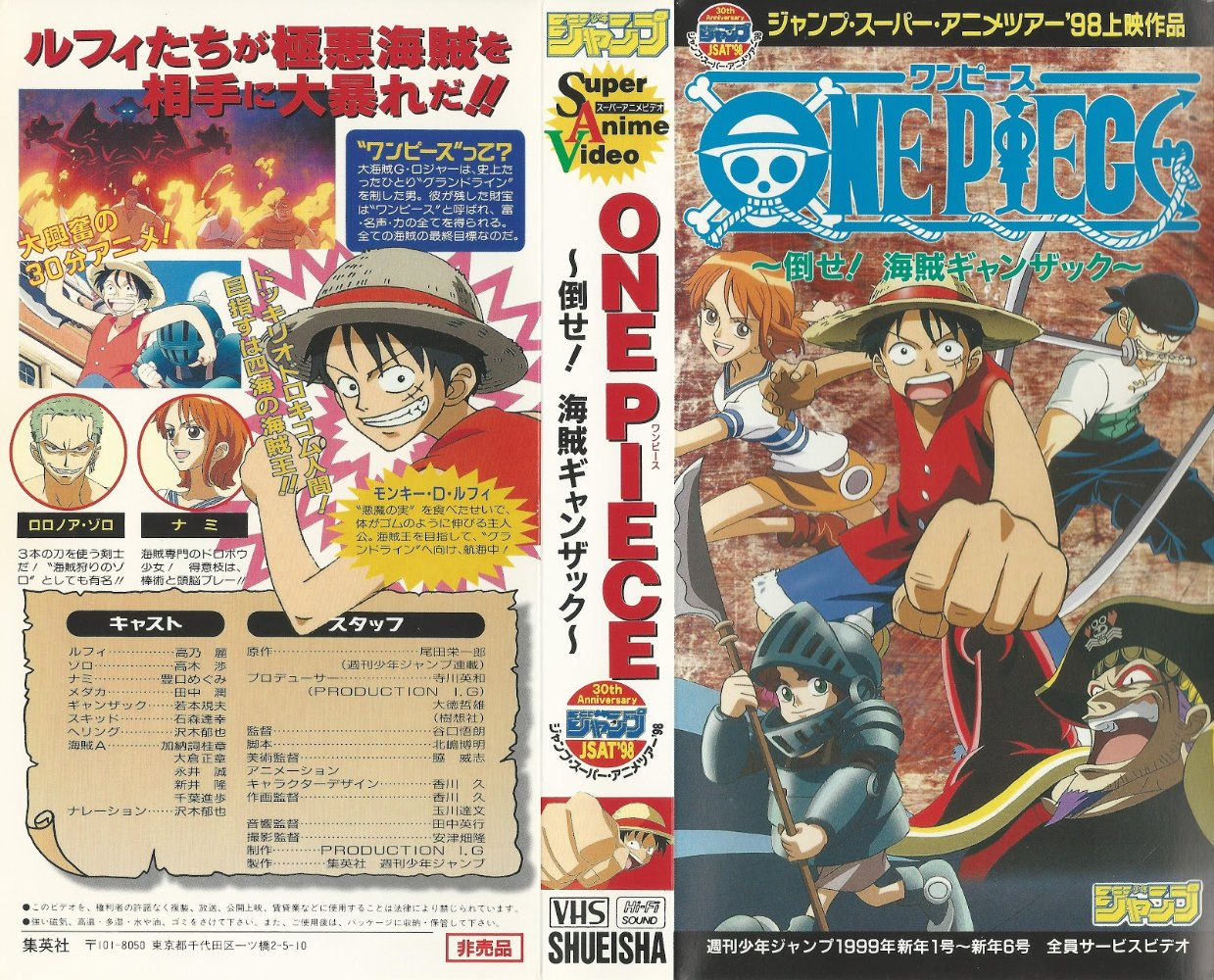 One Piece: Defeat the Pirate Ganzack!