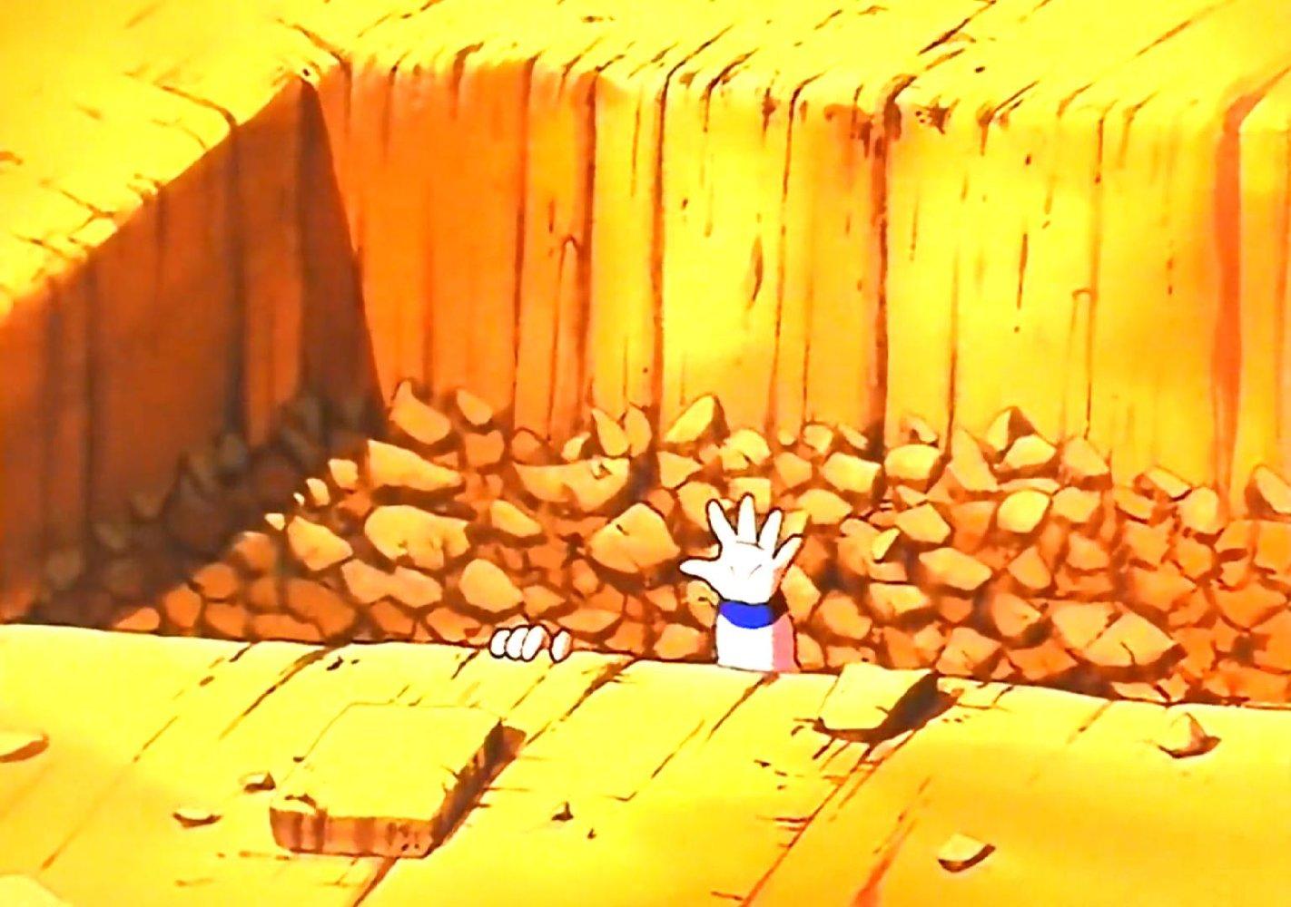 Dragon Ball - Season 2