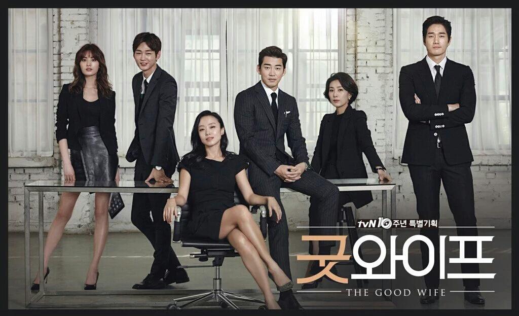 The Good Wife - Season 1 (2016)