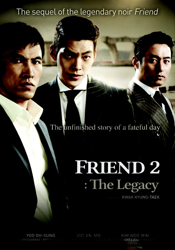 Friend The Great Legacy