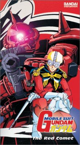 Mobile Suit Gundam - Season 1 [Audio: Eng]