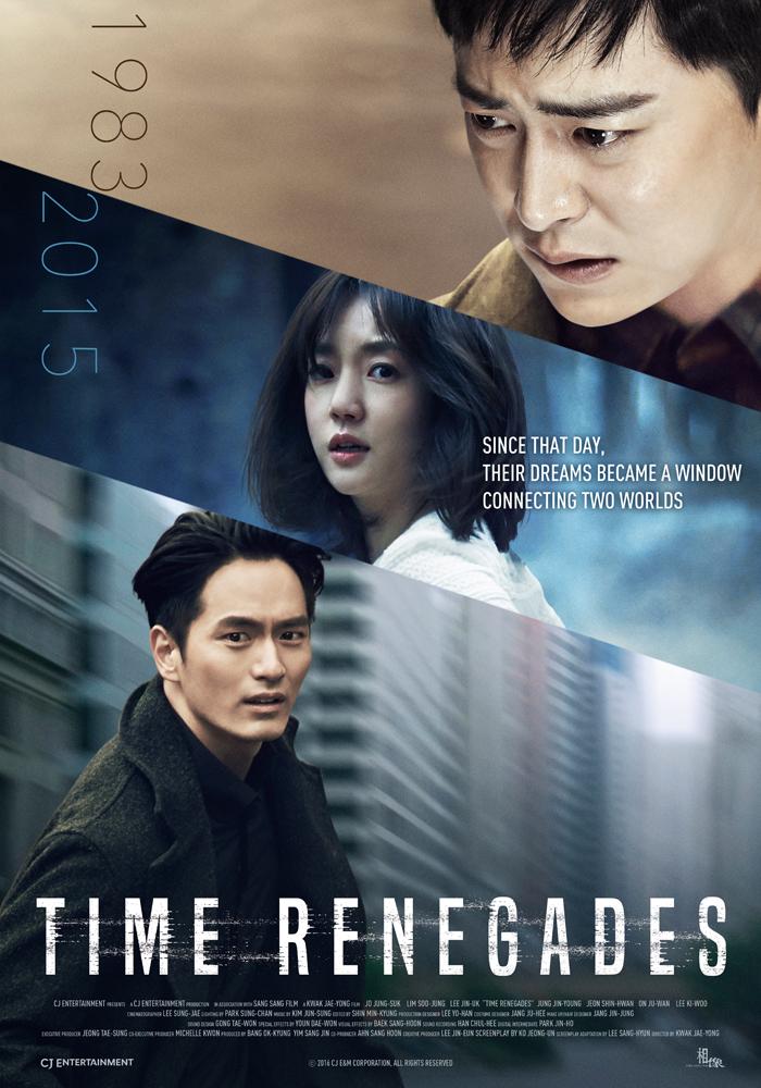 Time Renegades