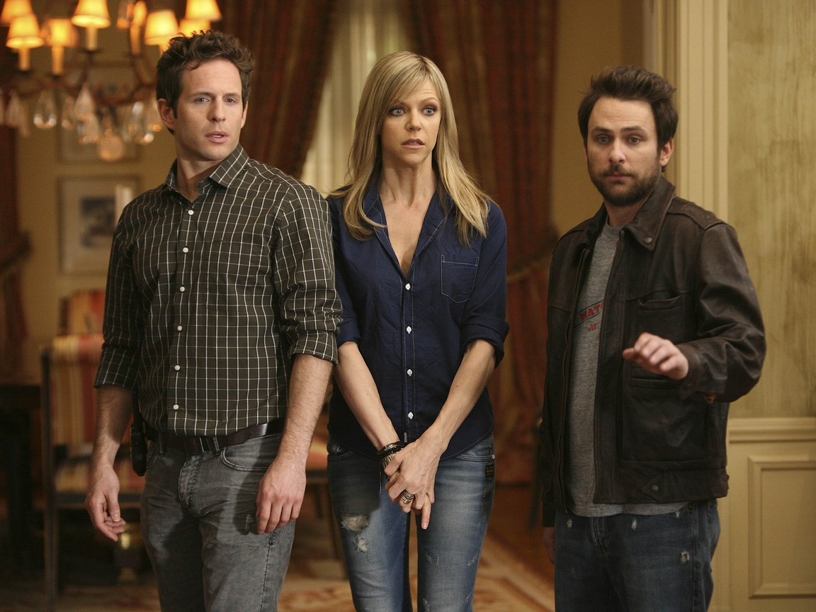 Its Always Sunny in Philadelphia - Season 7 Episode 09: The Gang Gets Trapped