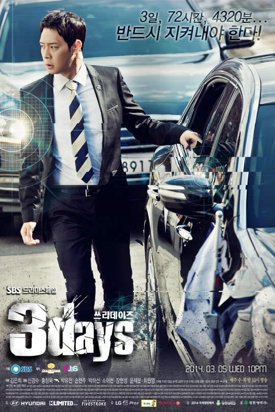 Three Days - Season 1