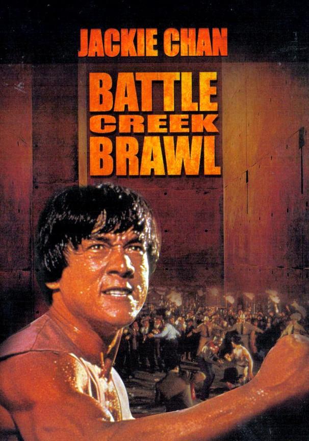 Battle Creek Brawl