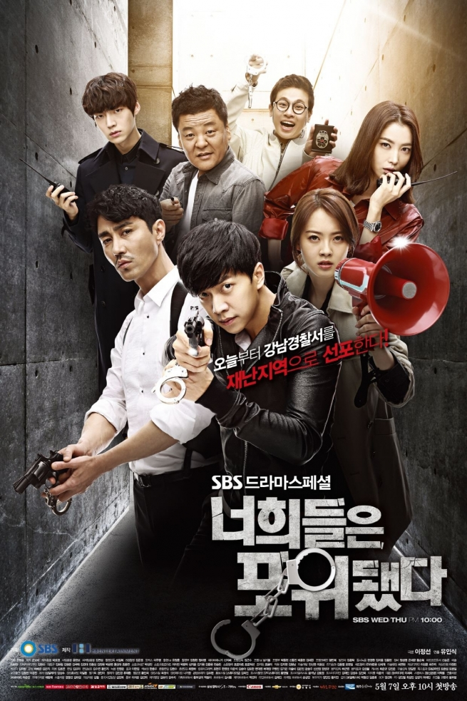 Youre All Surrounded - Season 1