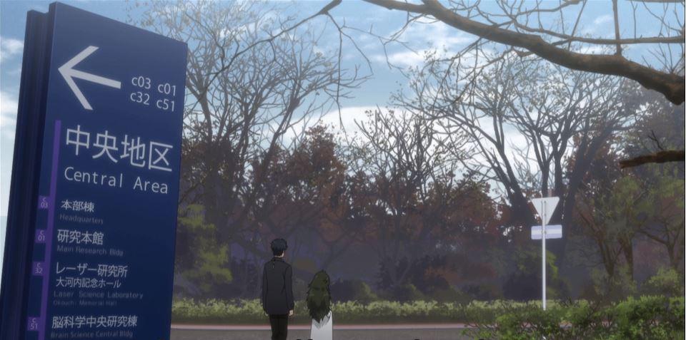 Steins;Gate 0 - Season 1 [Sub: Eng]