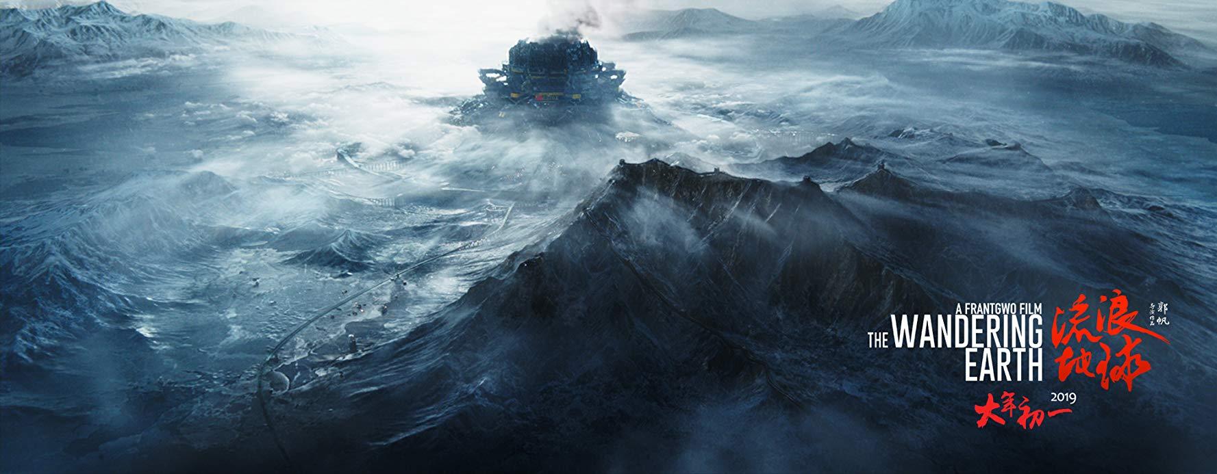The Wandering Earth (Liu Lang Di Qiu) [Sub: Eng]