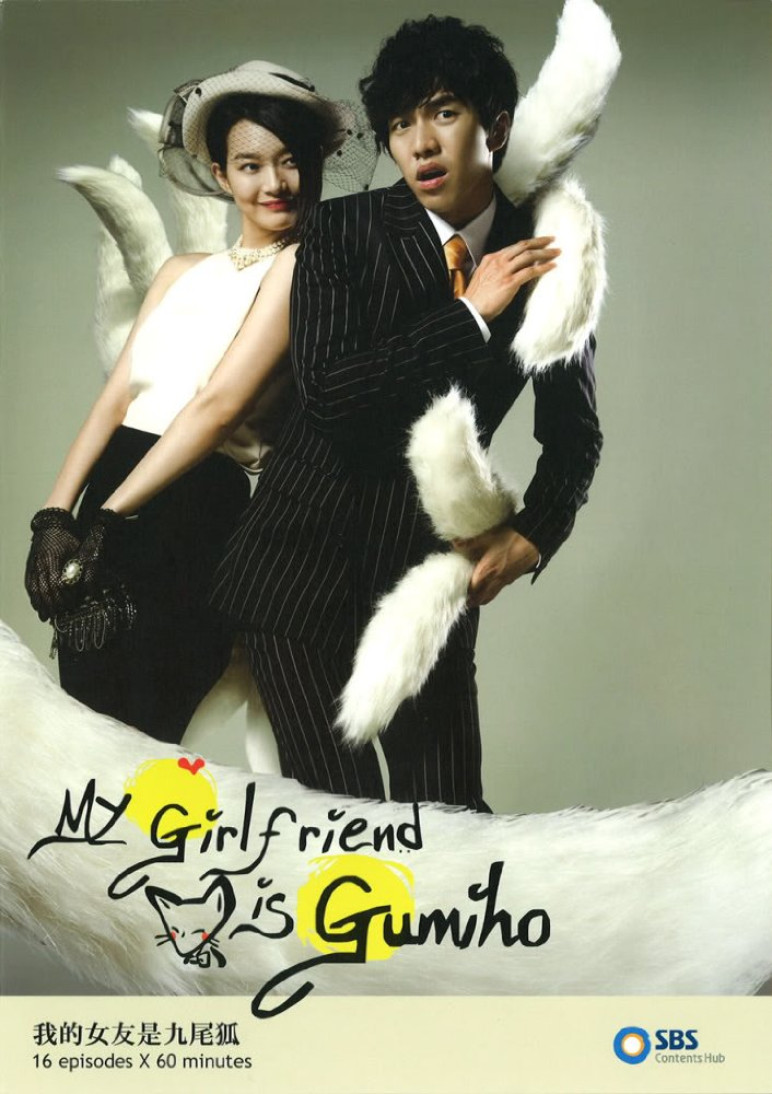My Girlfriend Is A Gumiho - Season 1