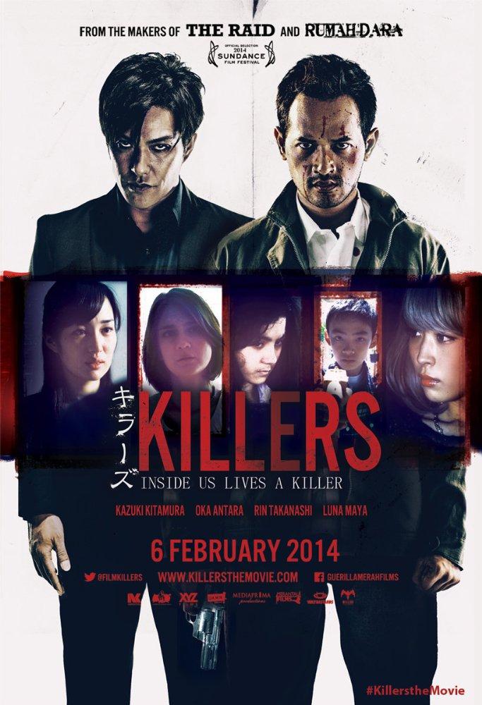 Killers 2014