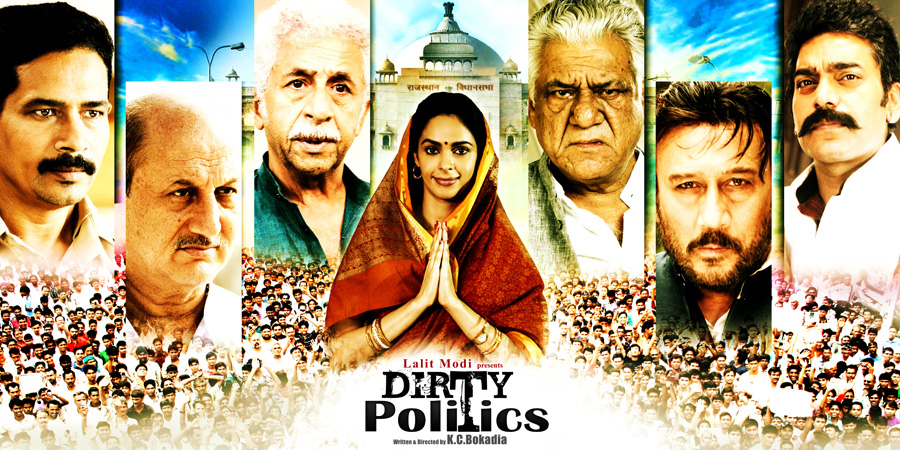 Dirty Politics [Audio: Hindi]