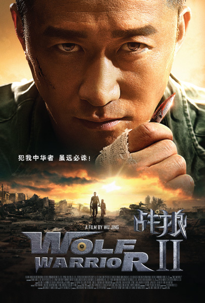 Wolf Warriors II (Zhan lang II) [Sub: Eng]