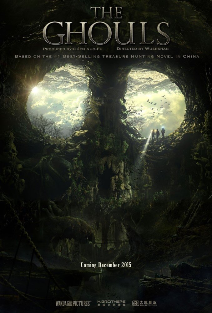 Mojin – The Lost Legend