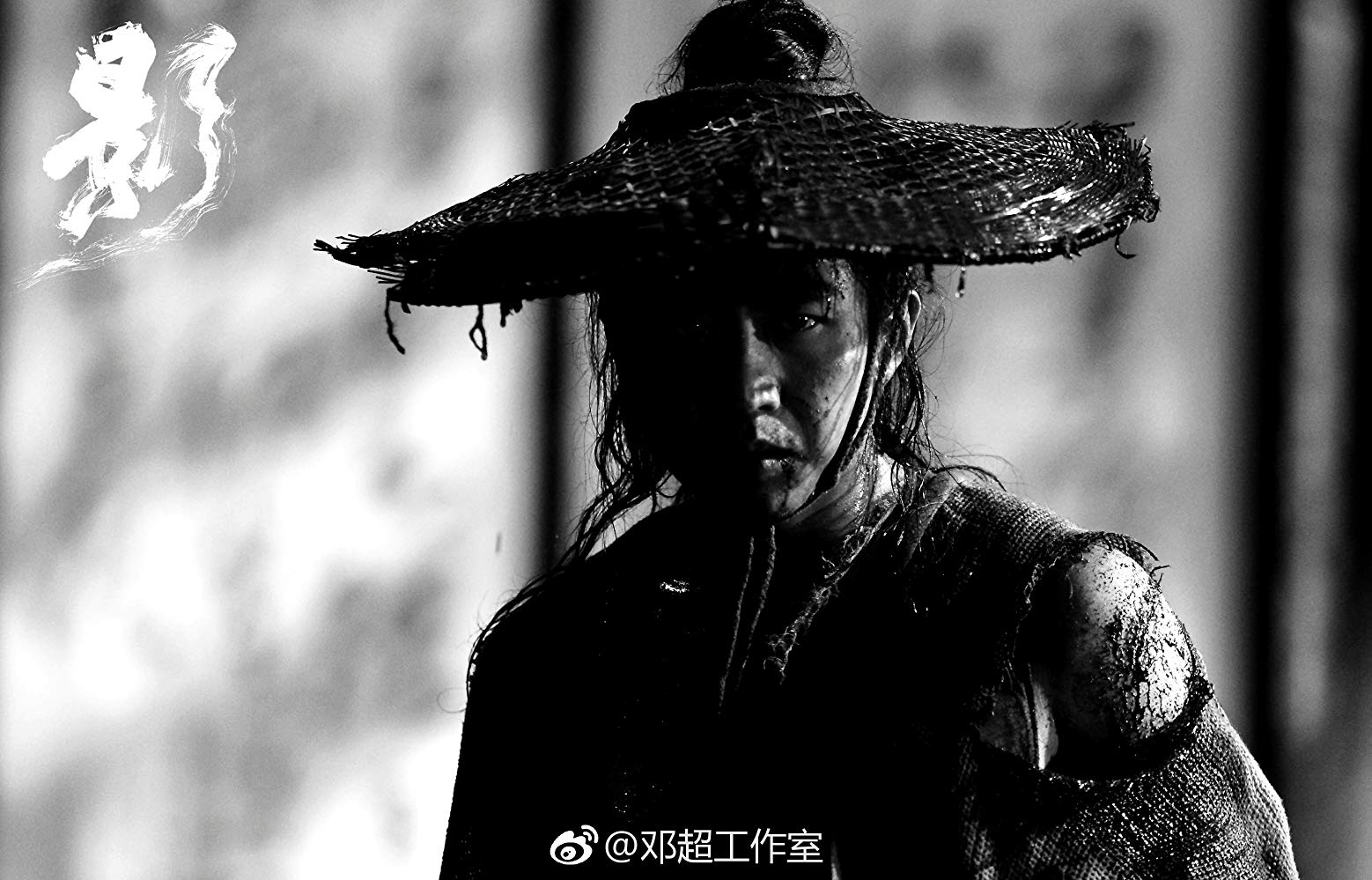 Shadow (Ying)