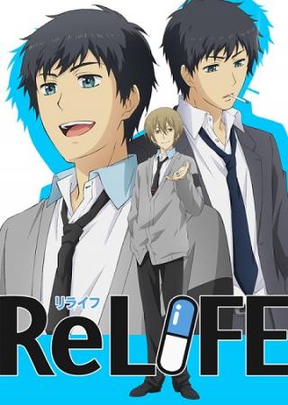 ReLIFE - Season 1