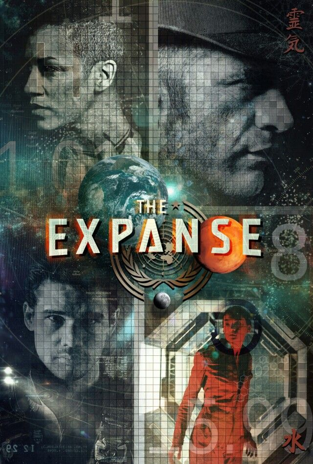 The Expanse Season 2 Stream