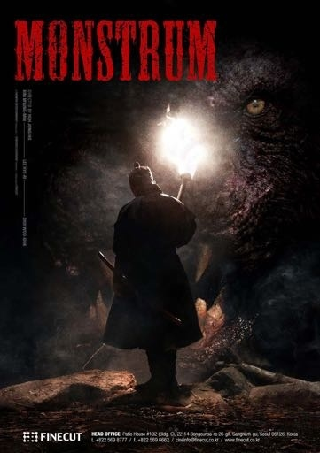 Monstrum(2018)