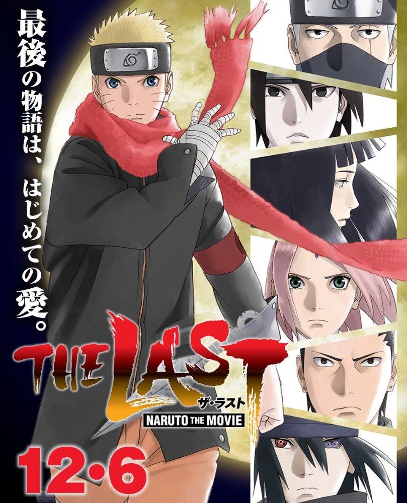 The Last: Naruto