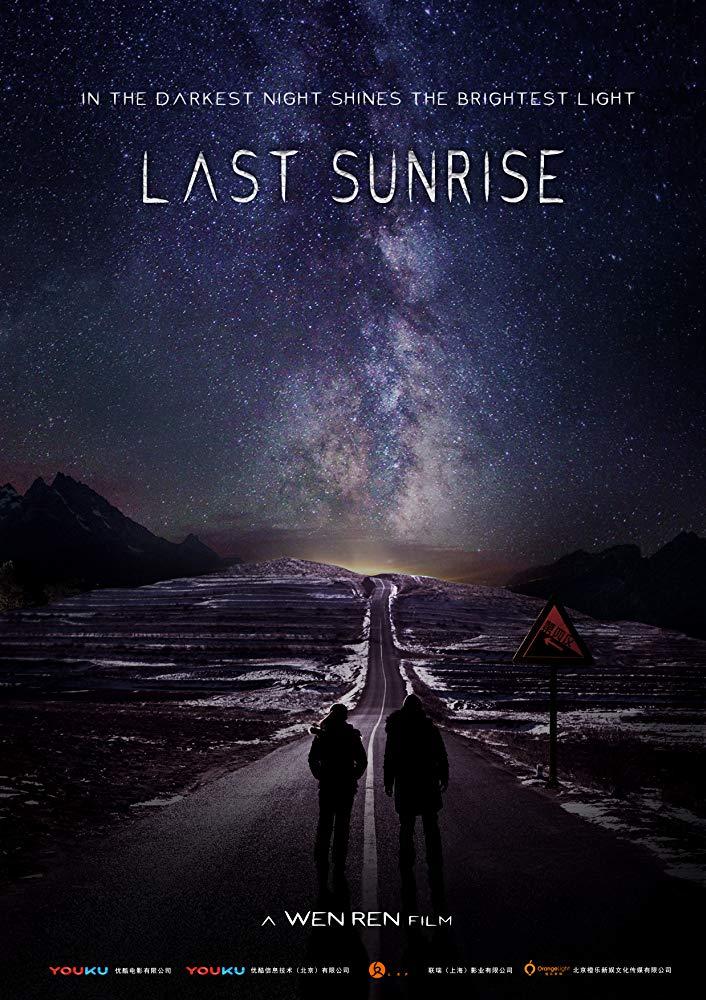Last Sunrise [Sub: Eng]