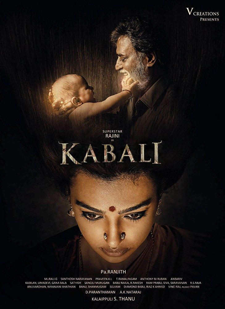 Kabali [Sub: Eng]