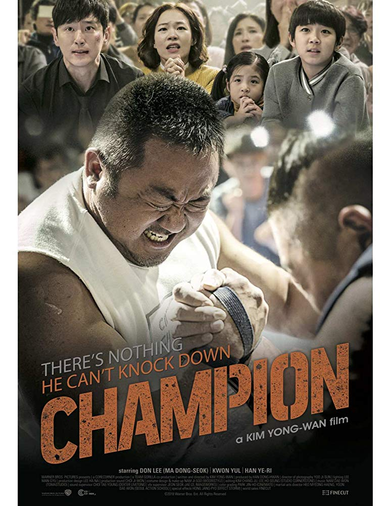 Champion (Chaem-pi-eon)