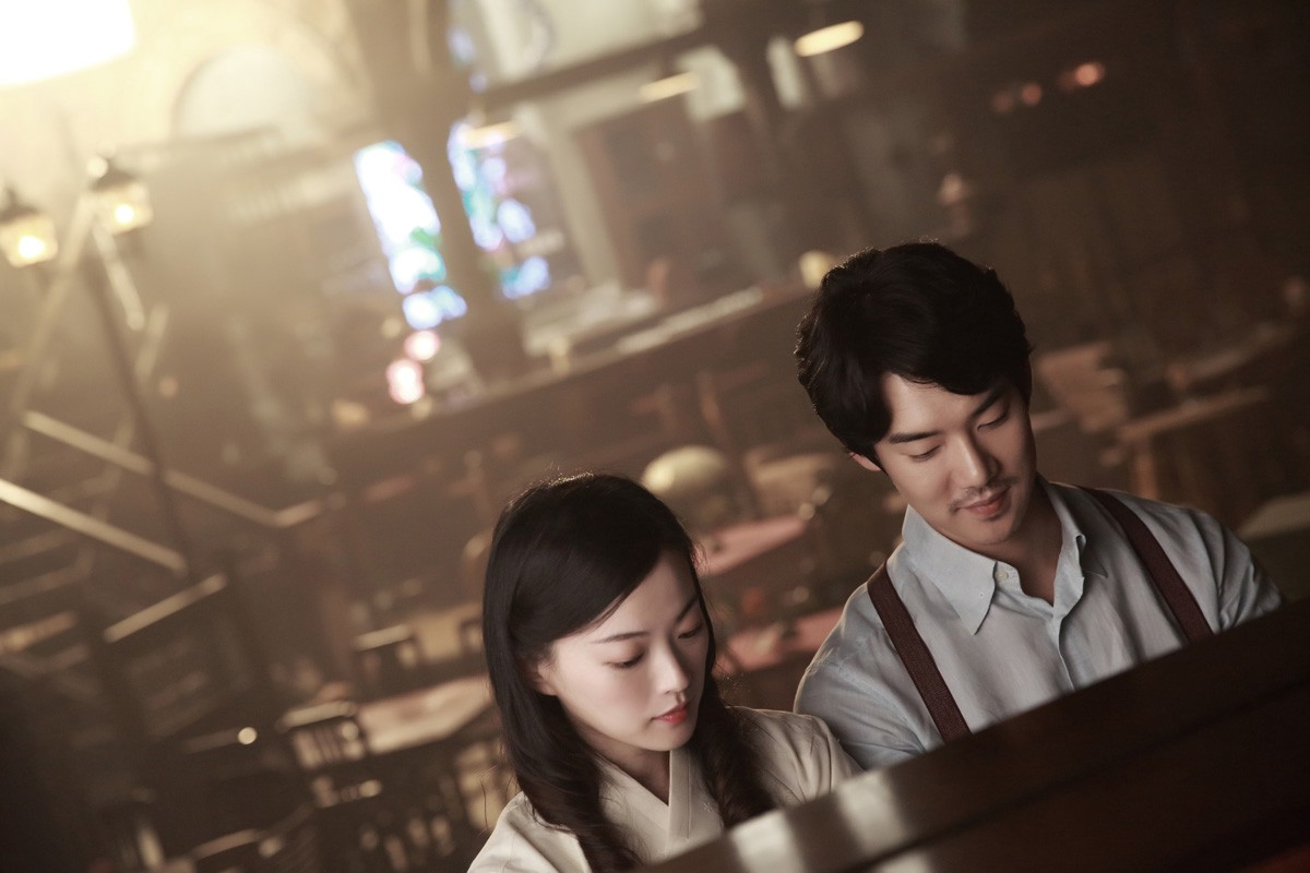 Love Lies (Haeuhhwa) [Audio: Korea]