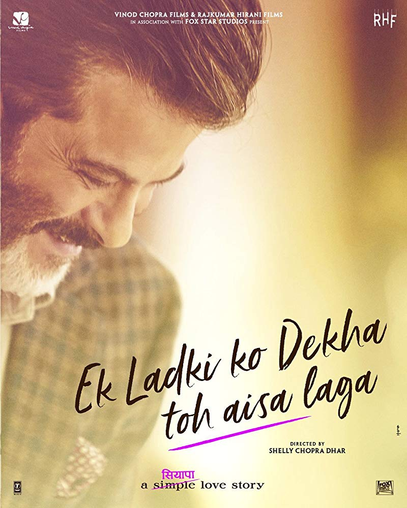 Ek Ladki Ko Dekha Toh Aisa Laga [Audio: Hindi]