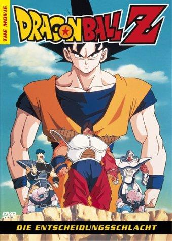 Dragon Ball Z: The Tree of Might (English Audio)