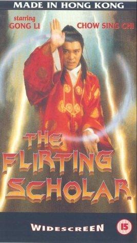 Flirting Scholar