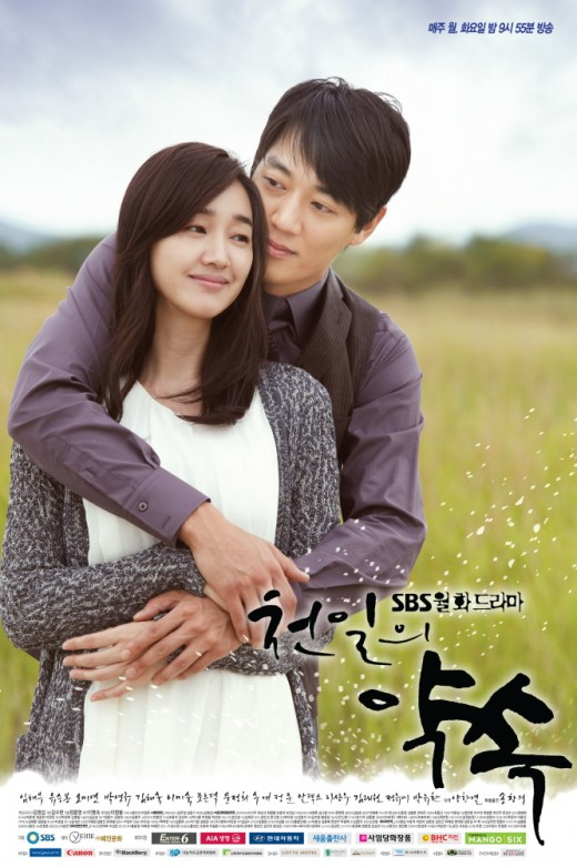 Watch A Thousand Days Promise Season 1 Online In Hd