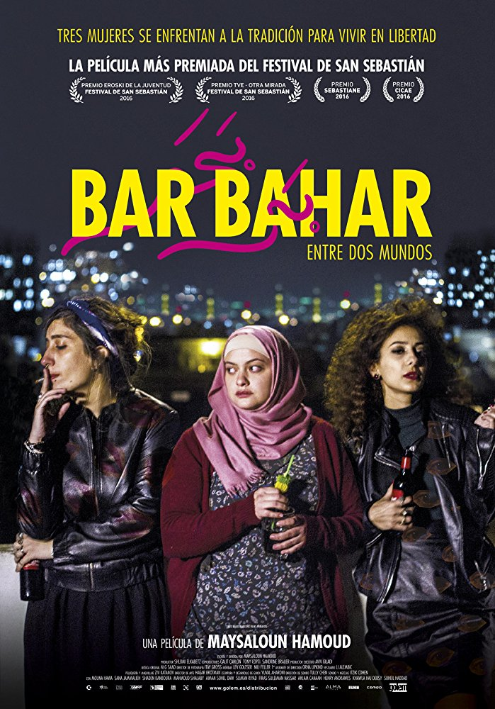 In Between [Audio: Arabic]