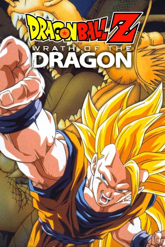 Dragon Ball Z: Wrath of the Dragon (English Audio)