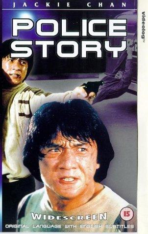 Police Story(1985)